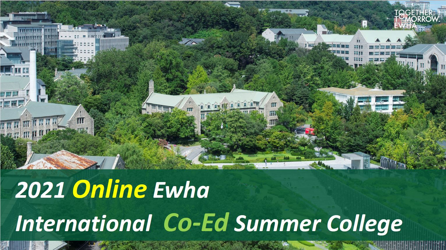 2021 Online Ewha International Summer College main image