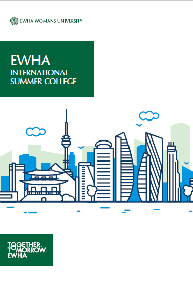 2019 Ewha International Summer College attached image