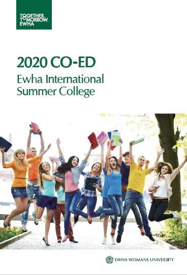 2020 CO-ED Ewha International Summer College main image