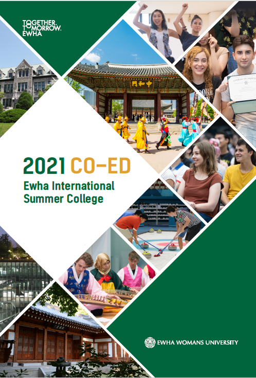 2021 Online Ewha International Summer College attached image